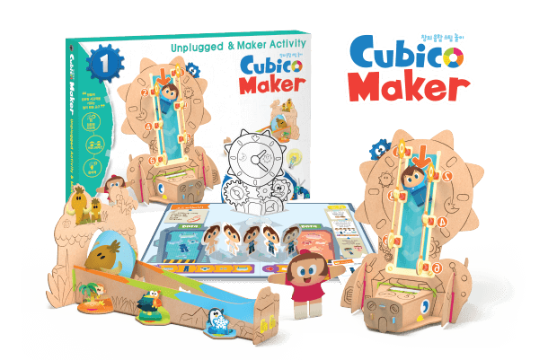 Creative STEAM Education, Cubico + Maker (Sience kit) img